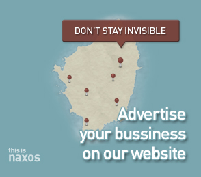 Advertise your bussiness on this is naxos
